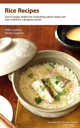 rice_recipe
